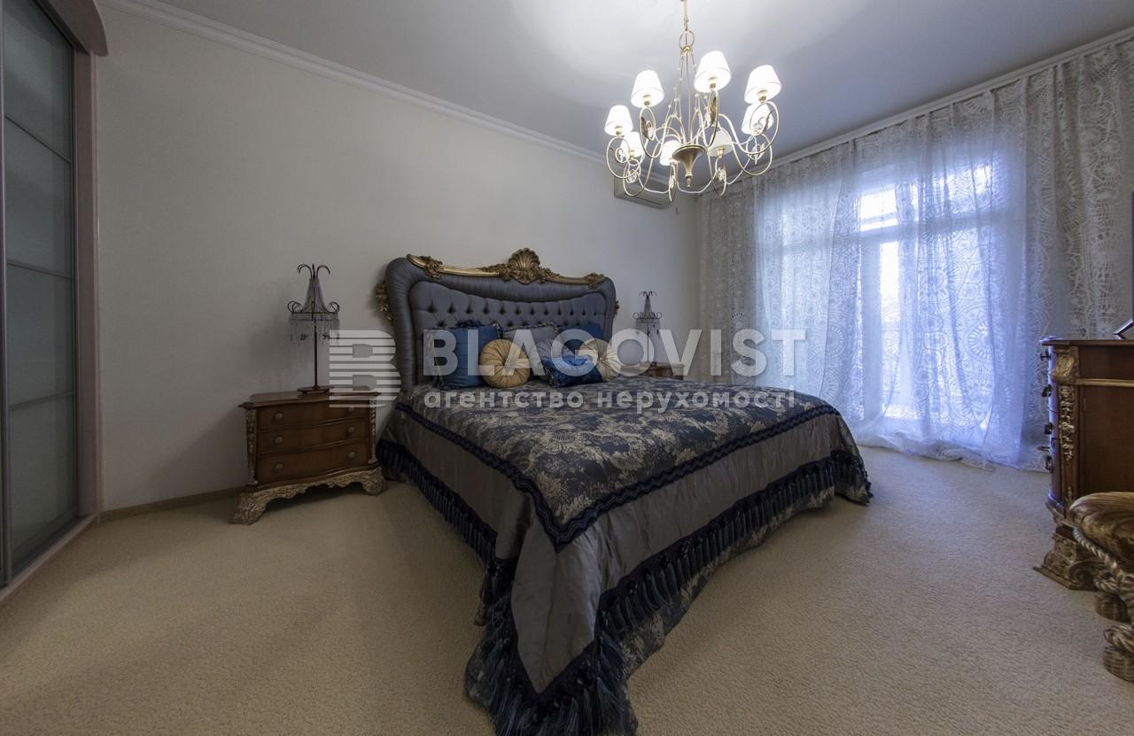 Квартира O-25559, Назаровская (Ветрова Бориса), 11, Киев - Фото 10