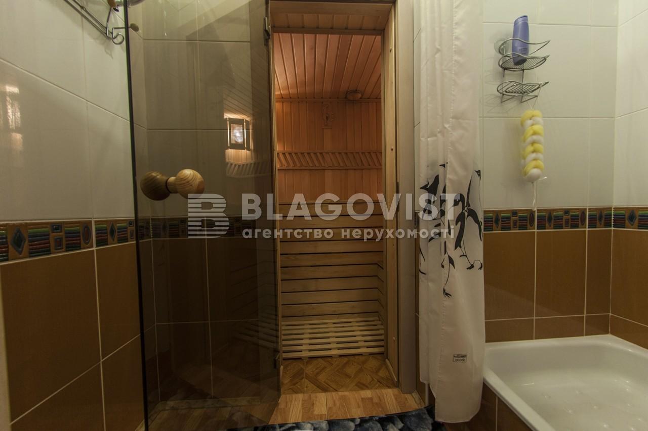 Квартира O-25559, Назаровская (Ветрова Бориса), 11, Киев - Фото 22