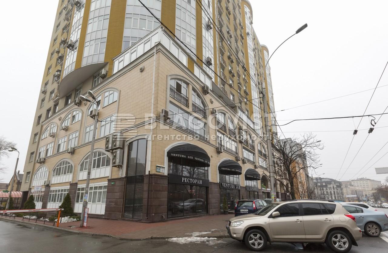 Квартира M-16109, Антоновича (Горького), 72, Киев - Фото 5