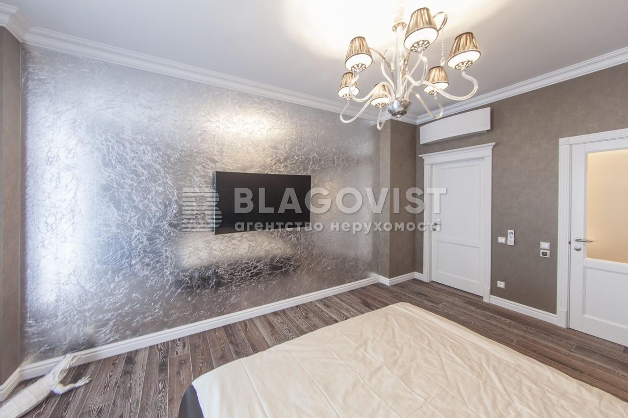 Квартира P-12816, Звіринецька, 47, Київ - Фото 15