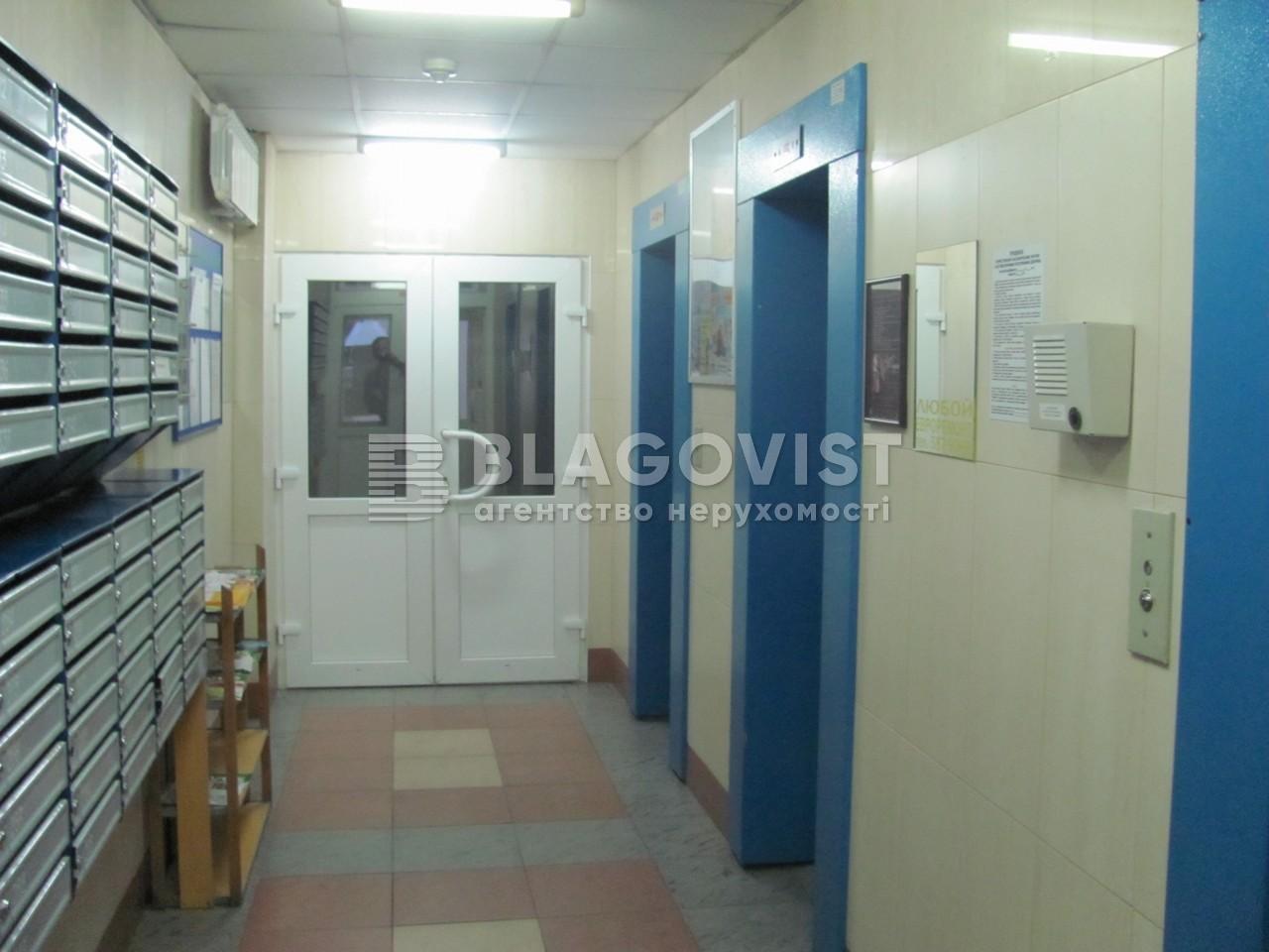 Квартира X-13583, Княжий Затон, 21, Киев - Фото 12