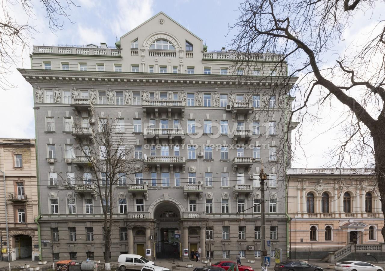Нежилое помещение, Y-1267, Терещенковская, Киев - Фото 2
