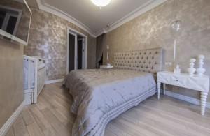 Квартира Старонаводницкая, 6б, Киев, A-102865 - Фото 14