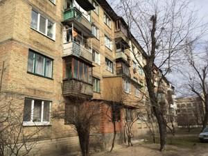 Квартира Z-779031, Пражская, 8, Киев - Фото 2