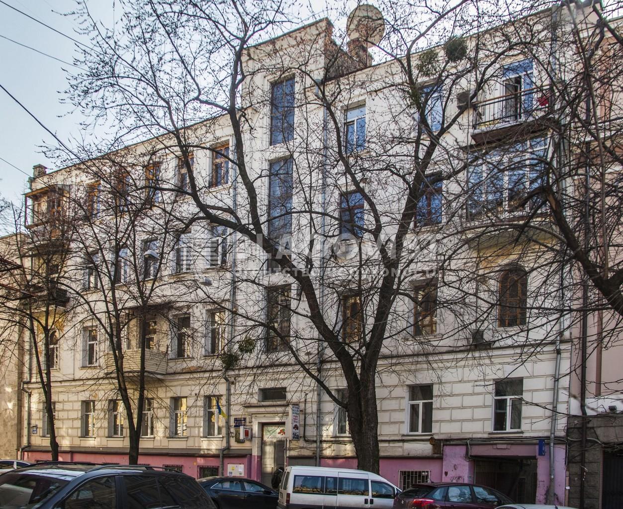 Квартира C-68352, Рейтарская, 35а, Киев - Фото 1