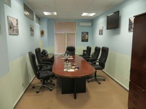Офис, Саксаганского, Киев, Z-1467875 - Фото 5