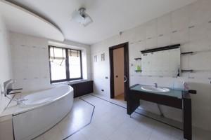 Квартира C-101047, Панаса Мирного, 10, Киев - Фото 16