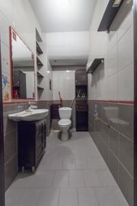 Квартира C-101047, Панаса Мирного, 10, Киев - Фото 18
