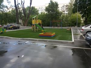 Квартира Андрющенка Григорія, 6г, Київ, P-26214 - Фото3