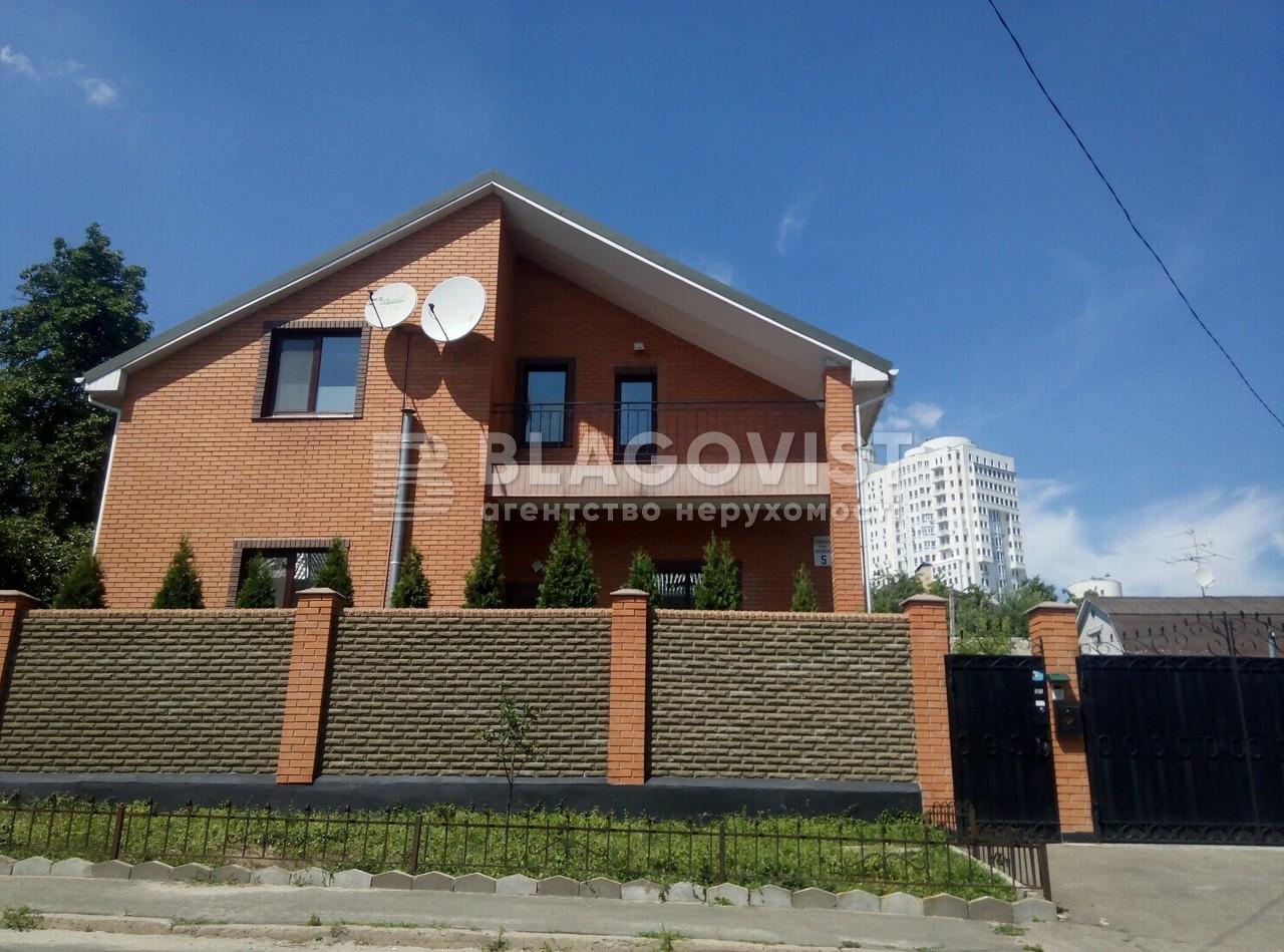 Дом D-25285, Яготинская, Киев - Фото 1