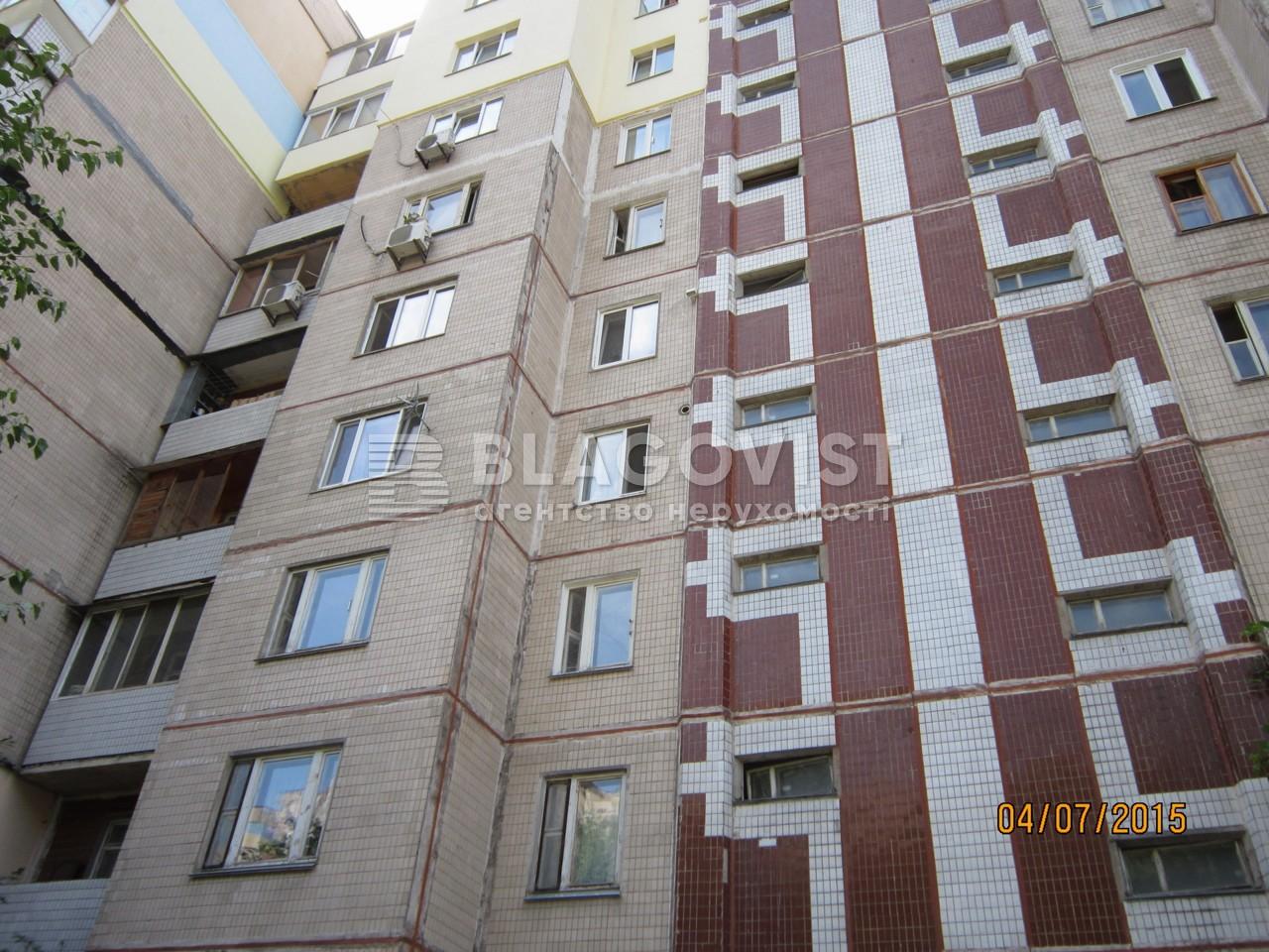 Нежитлове приміщення, H-33370, Кудряшова, Київ - Фото 2
