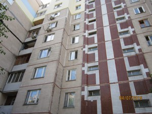 non-residential premises, Kudriashova, Kyiv, H-33370 - Photo 10