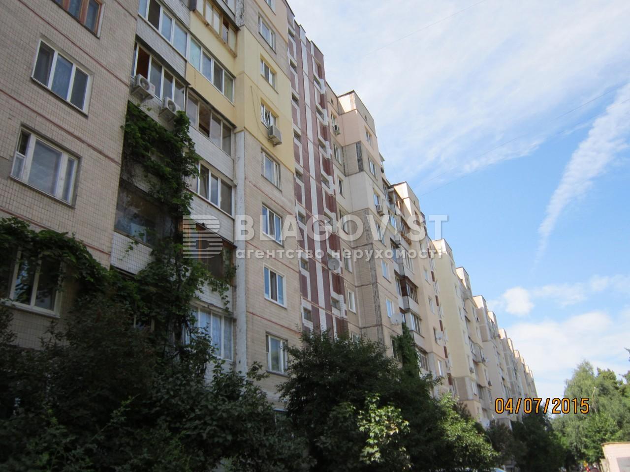 Нежитлове приміщення, H-33370, Кудряшова, Київ - Фото 1