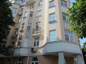 Квартира Сковороди Г., 6, Київ, D-35505 - Фото 20