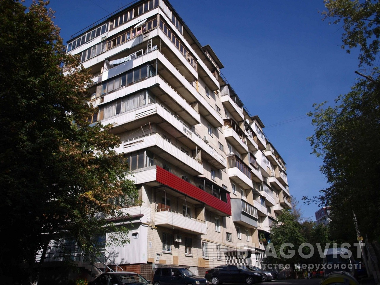 Квартира C-67218, Саперное Поле, 45, Киев - Фото 3
