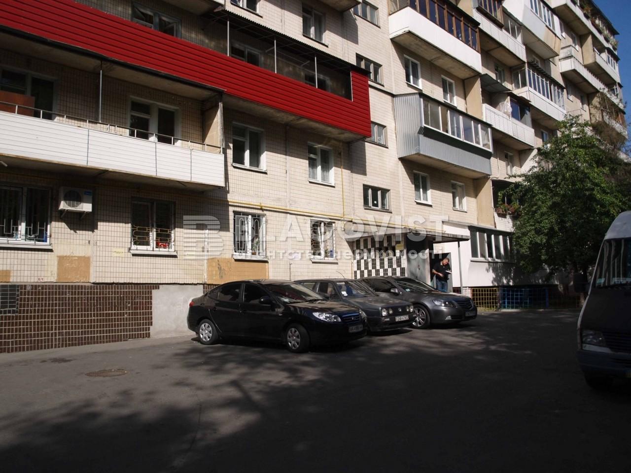 Квартира C-67218, Саперное Поле, 45, Киев - Фото 4