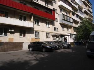 Квартира Саперное Поле, 45, Киев, Z-105974 - Фото3