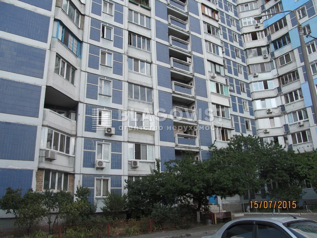Квартира A-108602, Иорданская (Гавро Лайоша), 9е, Киев - Фото 2