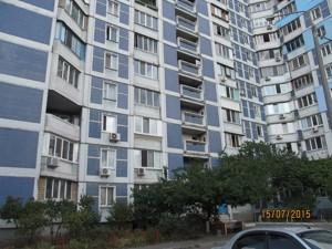 Квартира Иорданская (Гавро Лайоша), 9е, Киев, Z-763743 - Фото3