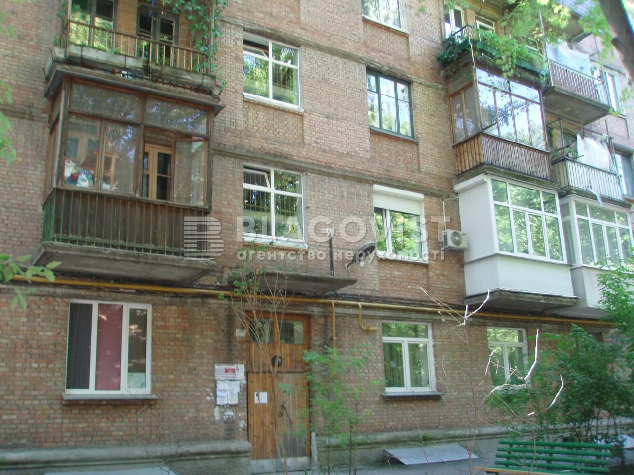 Квартира Z-173337, Марьяненко Ивана, 14, Киев - Фото 1
