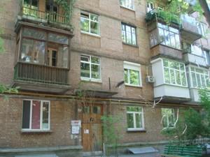 Офис, Марьяненко Ивана, Киев, Z-496026 - Фото