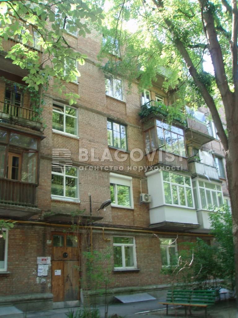 Квартира Z-173337, Марьяненко Ивана, 14, Киев - Фото 2