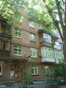 Офіс, Мар'яненка Івана, Київ, Z-496026 - Фото 3