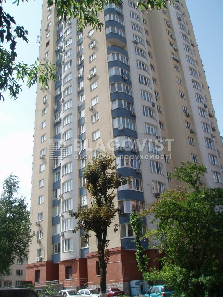 Квартира D-34389, Нежинская, 5, Киев - Фото 1