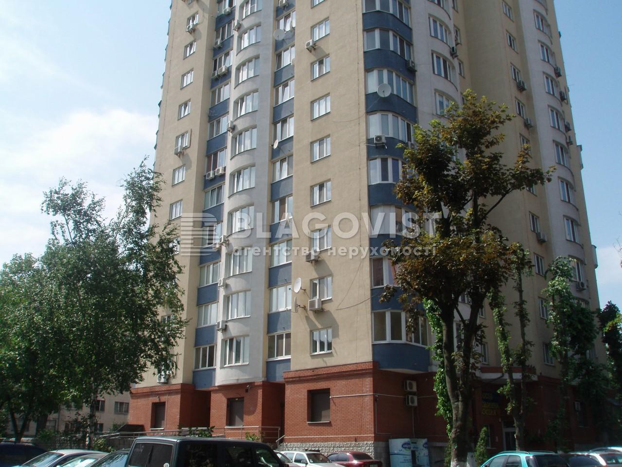Квартира D-34389, Нежинская, 5, Киев - Фото 2