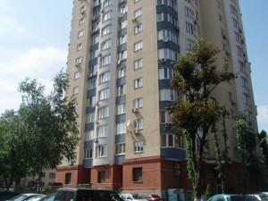 Квартира Ніжинська, 5, Київ, A-90325 - Фото 19