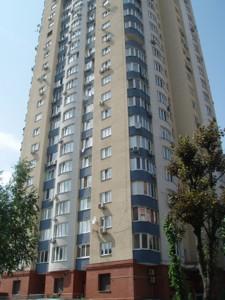 Квартира Ніжинська, 5, Київ, A-90325 - Фото 20