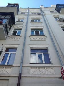 Квартира H-46865, Саксаганського, 33/35, Київ - Фото 6