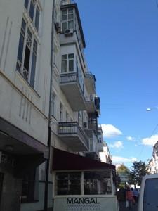 Квартира H-46865, Саксаганського, 33/35, Київ - Фото 7