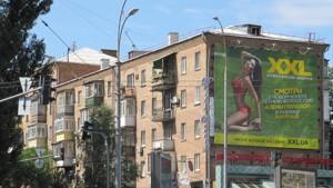 Квартира Госпітальна, 2, Київ, R-8994 - Фото1