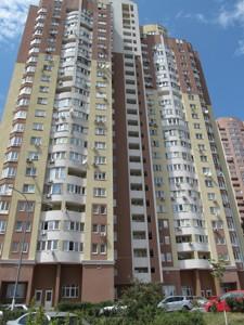 Квартира Z-1686825, Науки просп., 69, Киев - Фото 2