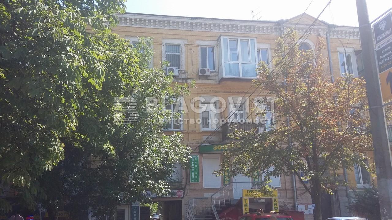 Магазин, Немецкая (Тельмана), Киев, Z-1656439 - Фото 12
