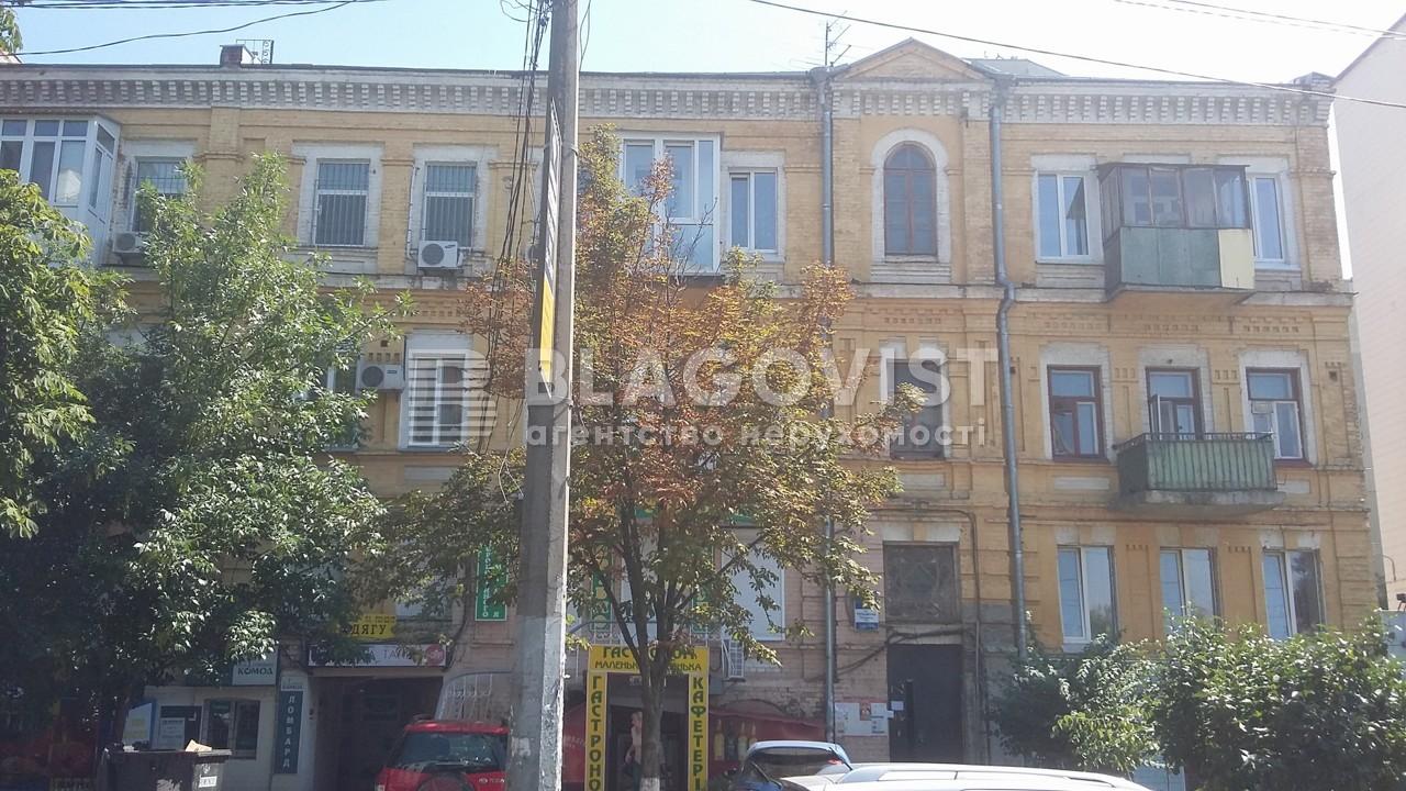 Магазин, Немецкая (Тельмана), Киев, Z-1656439 - Фото 13