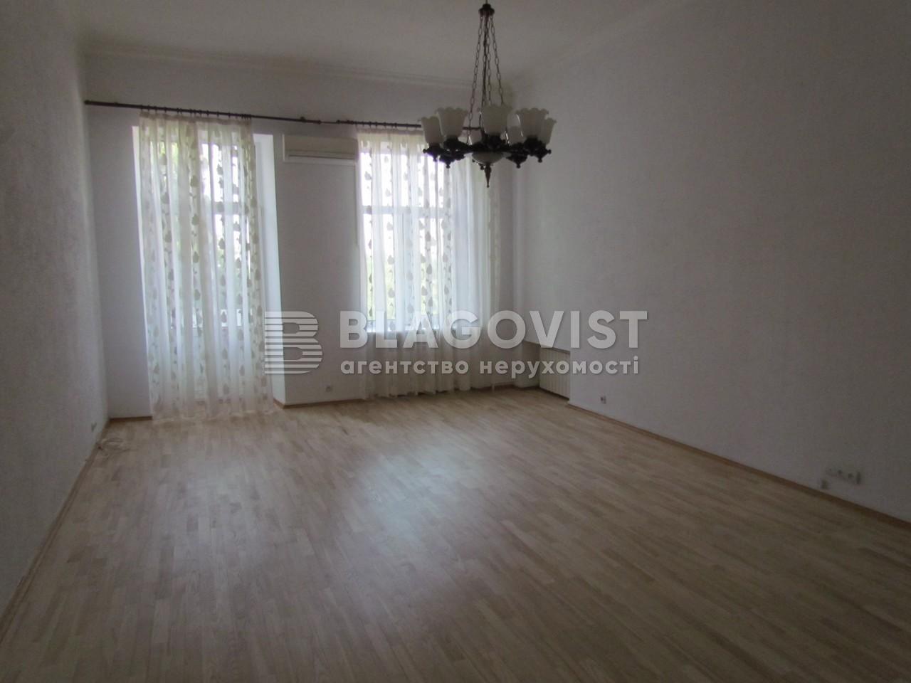 Офис, Большая Житомирская, Киев, F-14237 - Фото 3
