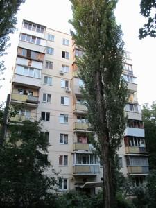 Квартира Лесі Українки бул., 18а, Київ, F-43344 - Фото1