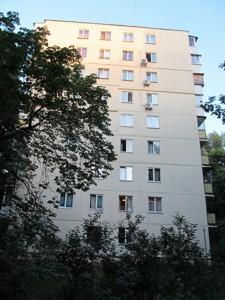 Квартира Леси Украинки бульв., 18а, Киев, Z-517313 - Фото2
