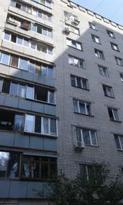 Квартира Зодчих, 46, Киев, Z-588443 - Фото 11