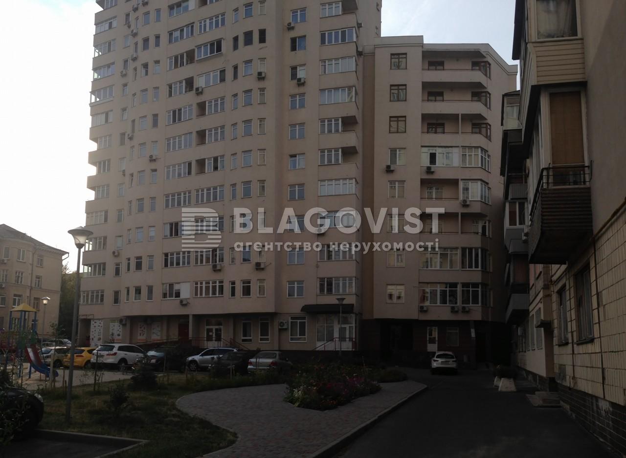 Офис, Кривоноса Максима, Киев, R-16810 - Фото 1