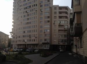 Офис, Кривоноса Максима, Киев, R-11935 - Фото