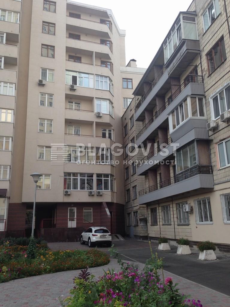 Офис, Кривоноса Максима, Киев, R-16810 - Фото 10