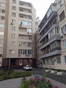 Квартира Кривоноса М., 15, Київ, H-45940 - Фото3