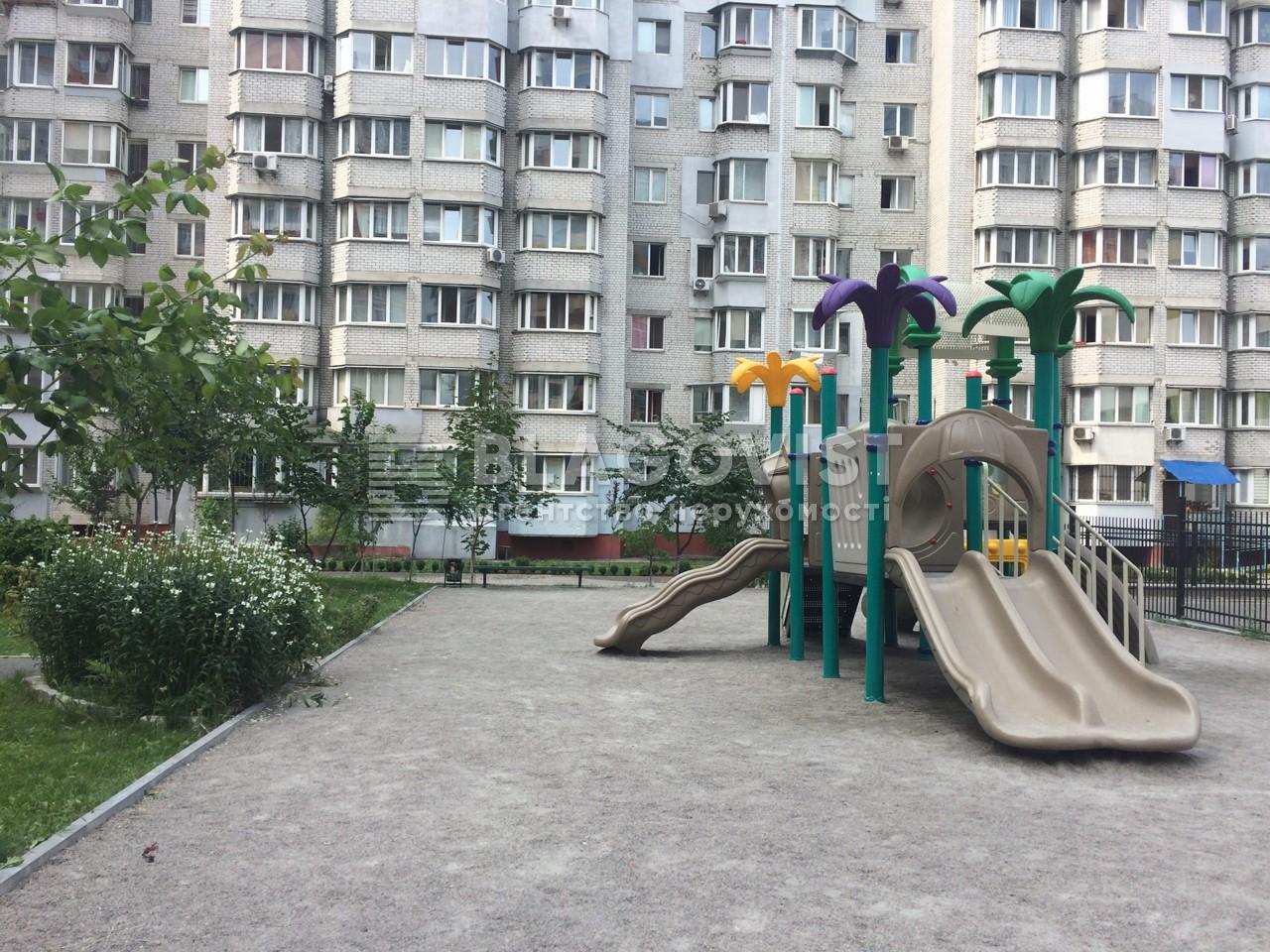 Квартира A-102784, Конева, 7а, Киев - Фото 12