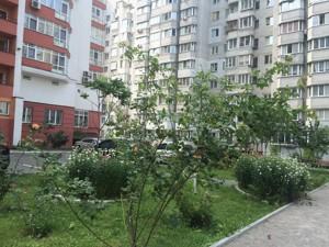 Квартира Конева, 7а, Киев, A-102784 - Фото 12
