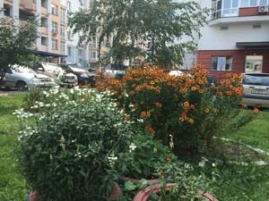 Квартира Конева, 7а, Киев, A-102784 - Фото 13
