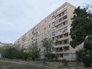 Квартира Архипенко Александра (Мате Залки), 4а, Киев, F-44157 - Фото1