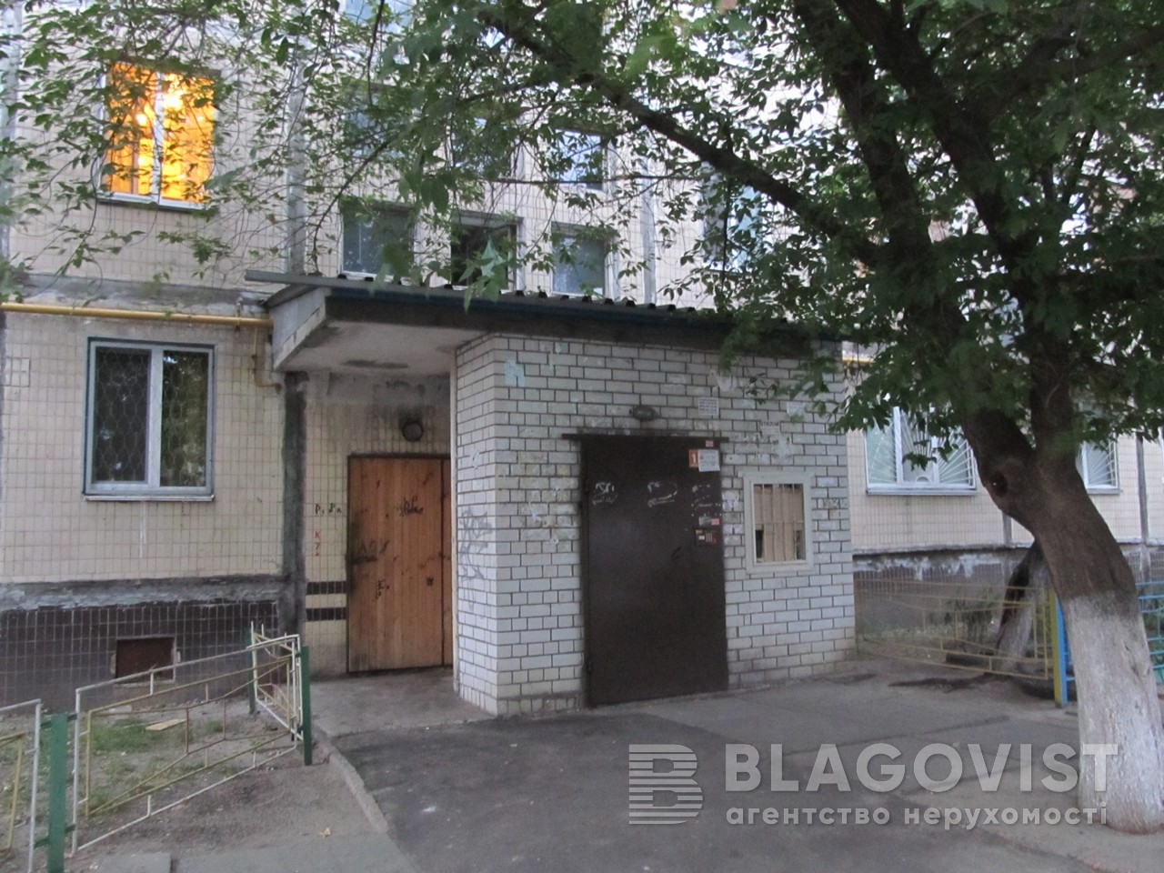Квартира H-49780, Архипенка Олександра (Мате Залки), 4а, Київ - Фото 4